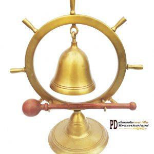 ระฆังทองเหลือง_พีดีเครื่องทองเหลือง