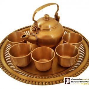 ชุดกาน้ำชาทองเหลืองถาดซี่ฉลุลาย