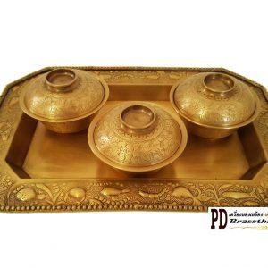 ชุดถวายข้าวพระพุทธทองเหลืองตอกลาย Set T3