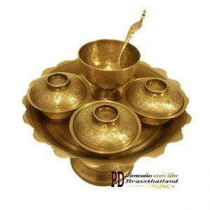 ถ้วยทองเหลืองข้าวพระพุทธ