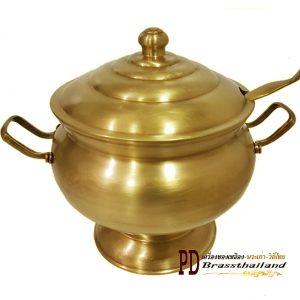 หม้อข้าวทองเหลืองไทย