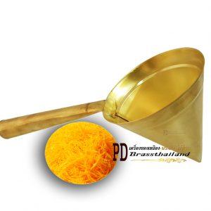 กรวยโรยฝอยทอง ทองเหลือง