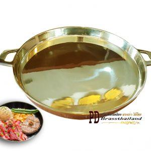 กระทะจานร้อนทองเหลือง