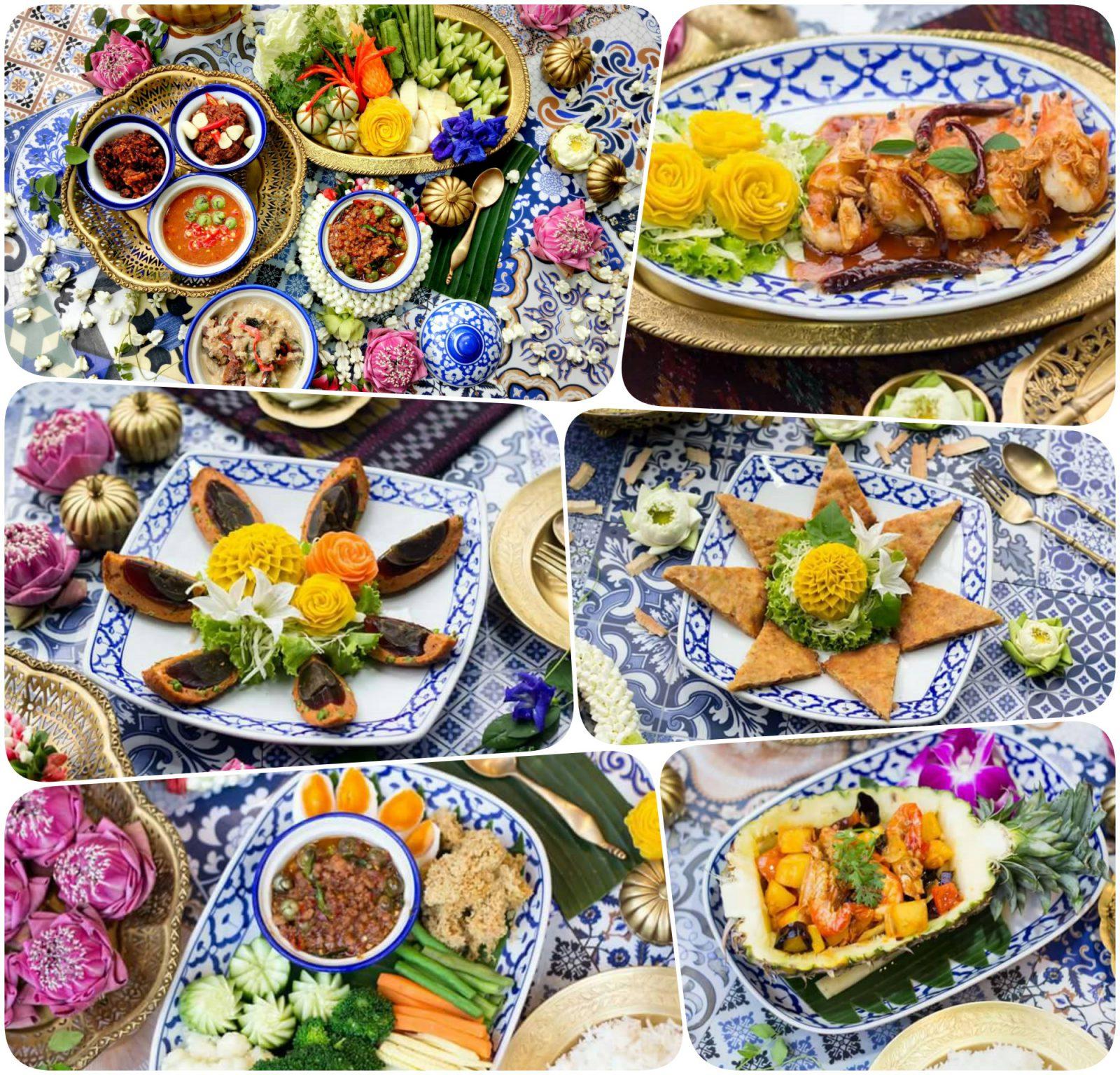 ชุดเครื่องใช้ทองเหลืองไทย เครื่องครัวทองเหลือง สวยงาม สำรับอาหารคาวหวาน สร้างสรรค์แบบวิถีไทย +ภาพสวย Cr.Panupon